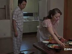 Dirty Japanese Housewife 01 Sunporno Uncensored