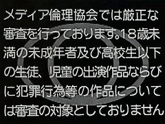 Japanese Strapon Schoolgirls 2 Free Domination Porn Video