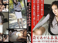 Recruitment Of Young Wife 65